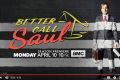 Better Call Saul - Stagione 3 - Promo #2