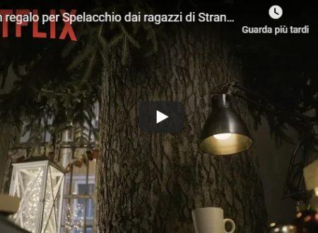 Un regalo per Spelacchio dai ragazzi di Stranger Things | Netflix