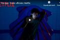 The APP - Trailer ufficiale del film Netflix