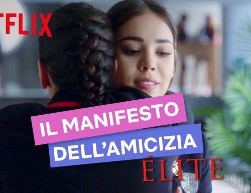 Élite: Il manifesto dell'amicizia di Lu